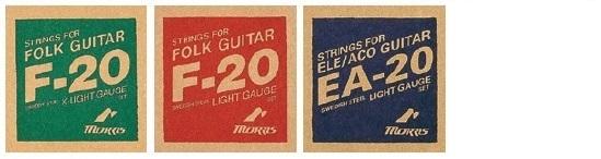 morris-strings2
