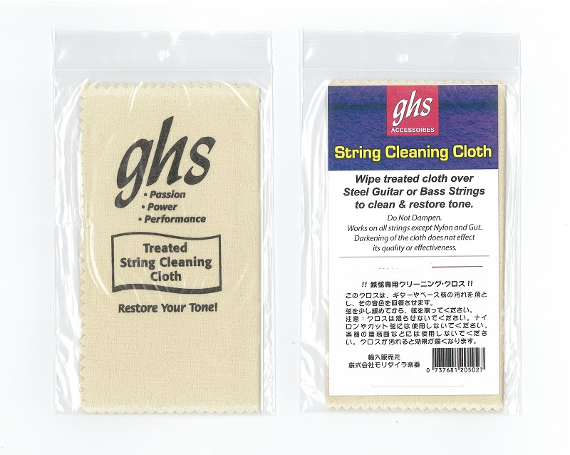A8 StringCleaningCloth