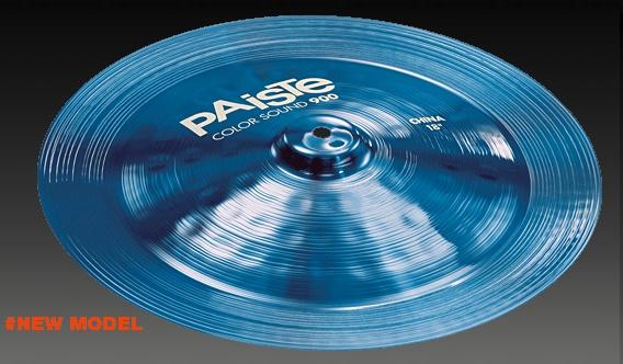 900-Blue-China