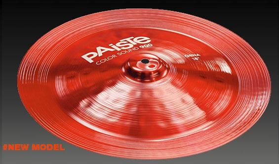 900-Red-China