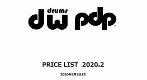 DW-Price 2020/02