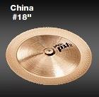 n-pst5-China-th