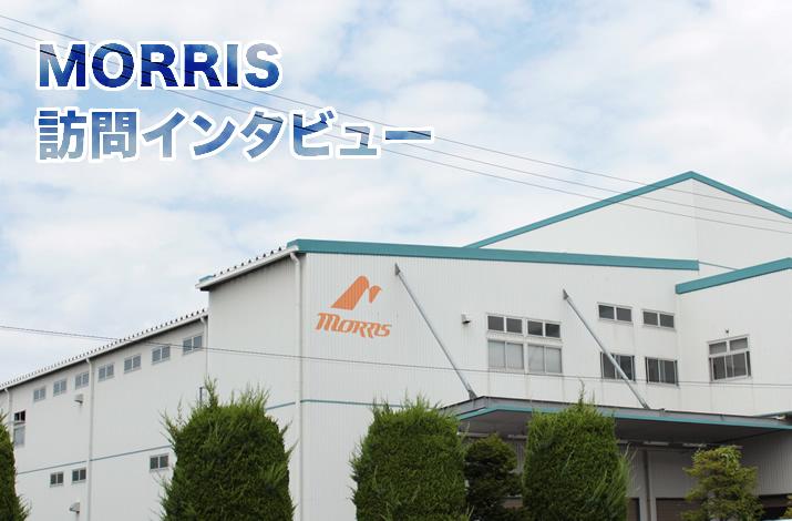 morris-interview